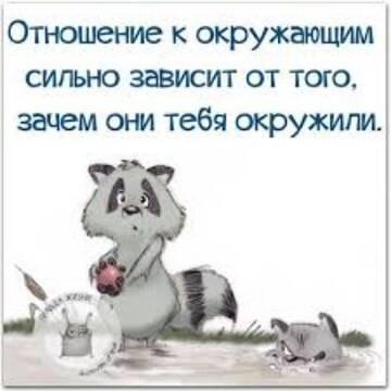 https://forumupload.ru/uploads/0001/2c/38/2/t996180.jpg