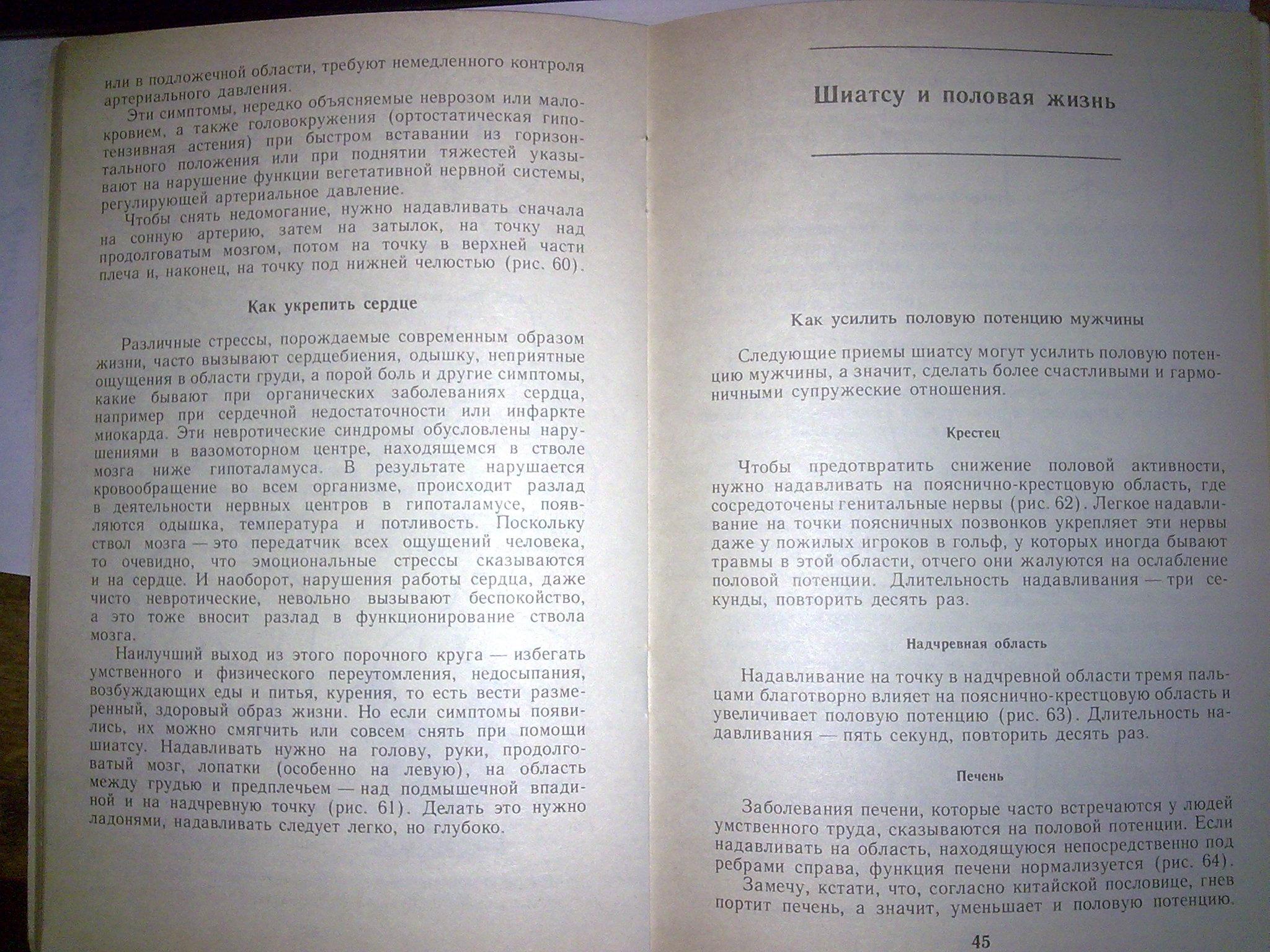 http://forumupload.ru/uploads/0001/48/78/17182-2-f.jpg