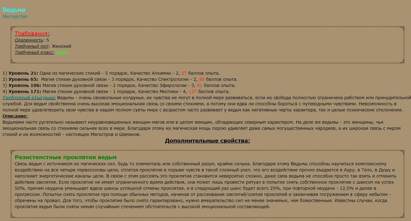 http://forumupload.ru/uploads/0001/52/10/1484/100852.jpg