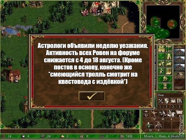 http://forumupload.ru/uploads/0001/52/10/1484/171909.jpg