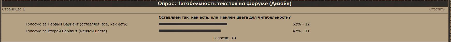 http://forumupload.ru/uploads/0001/52/10/1484/341450.png