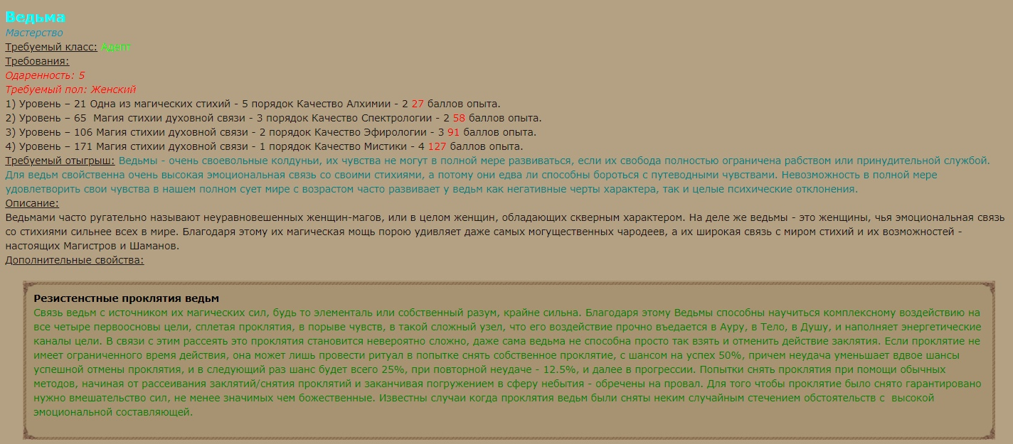 http://forumupload.ru/uploads/0001/52/10/1484/976240.jpg
