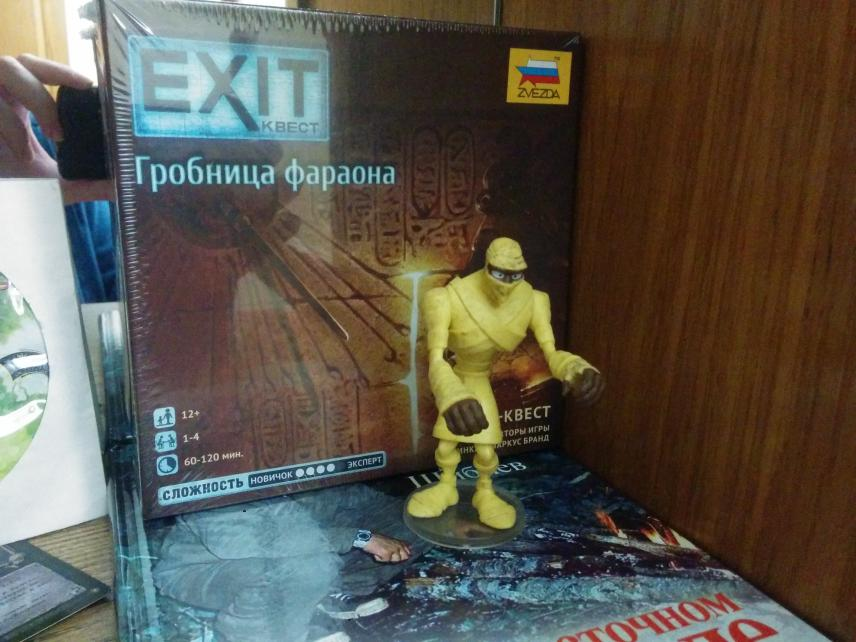 http://forumupload.ru/uploads/0001/52/10/2/386665.jpg