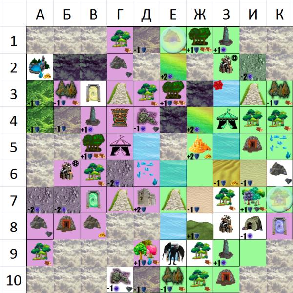 http://forumupload.ru/uploads/0001/52/10/2/945091.png