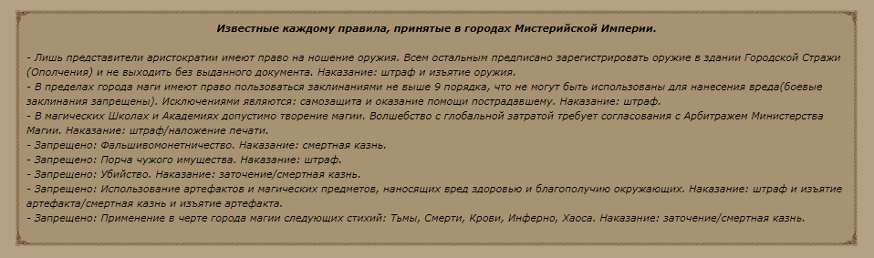 http://forumupload.ru/uploads/0001/52/10/2144/267322.png