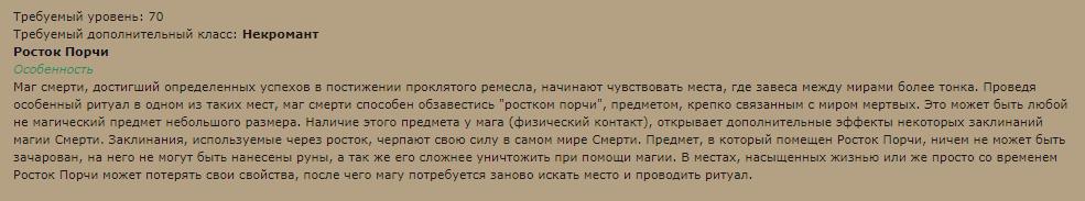 http://forumupload.ru/uploads/0001/52/10/2144/463227.png