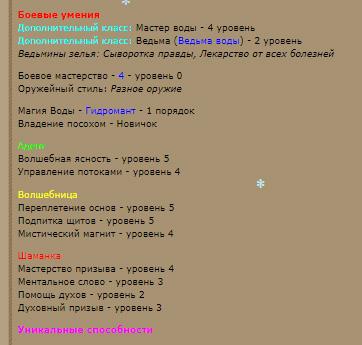 http://forumupload.ru/uploads/0001/52/10/2144/607274.jpg