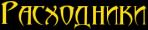http://forumupload.ru/uploads/0001/52/10/2663/262328.png