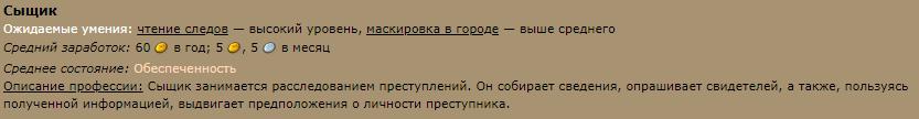 http://forumupload.ru/uploads/0001/52/10/2663/525637.png
