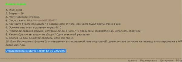 http://forumupload.ru/uploads/0001/52/10/2952/t255225.jpg