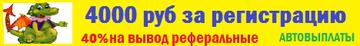 http://forumupload.ru/uploads/0001/c2/ec/4473/t62981.png