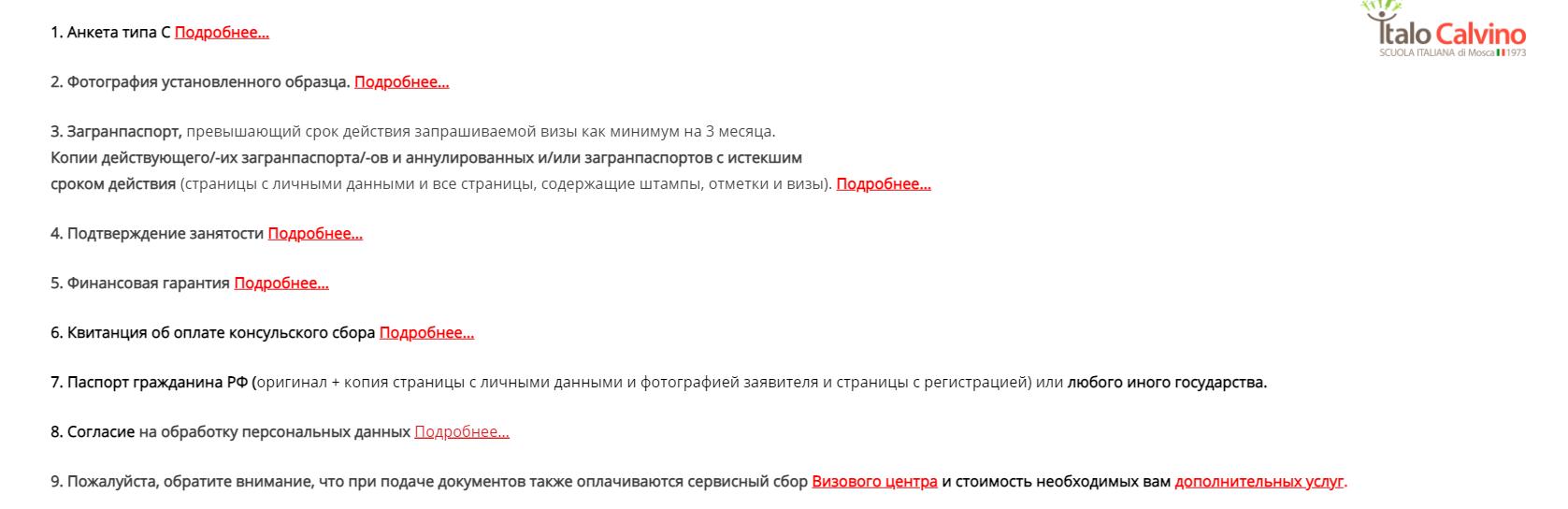 http://forumupload.ru/uploads/0001/d0/60/46/633229.png