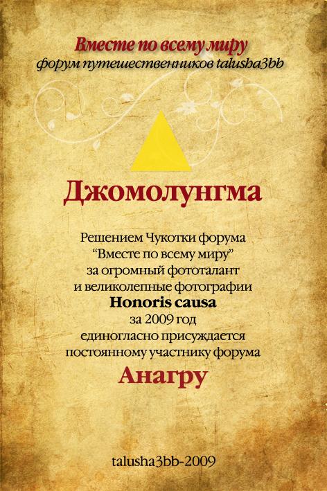 http://forumupload.ru/uploads/0001/d0/60/91499-1-f.jpg