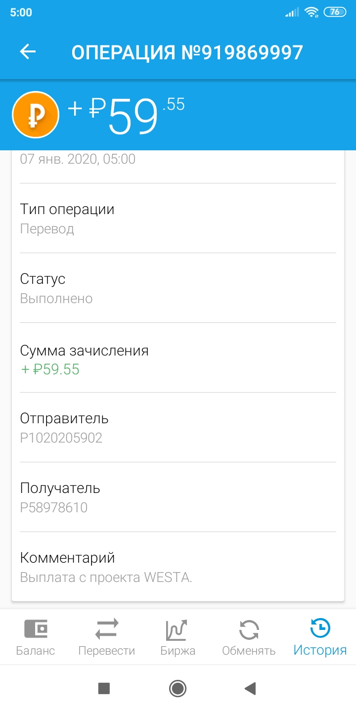 http://forumupload.ru/uploads/0001/f6/ba/3901/13953.jpg