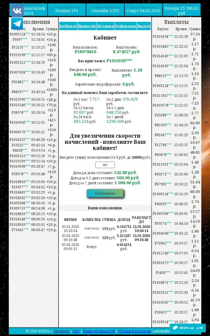 http://forumupload.ru/uploads/0001/f6/ba/3901/37292.jpg