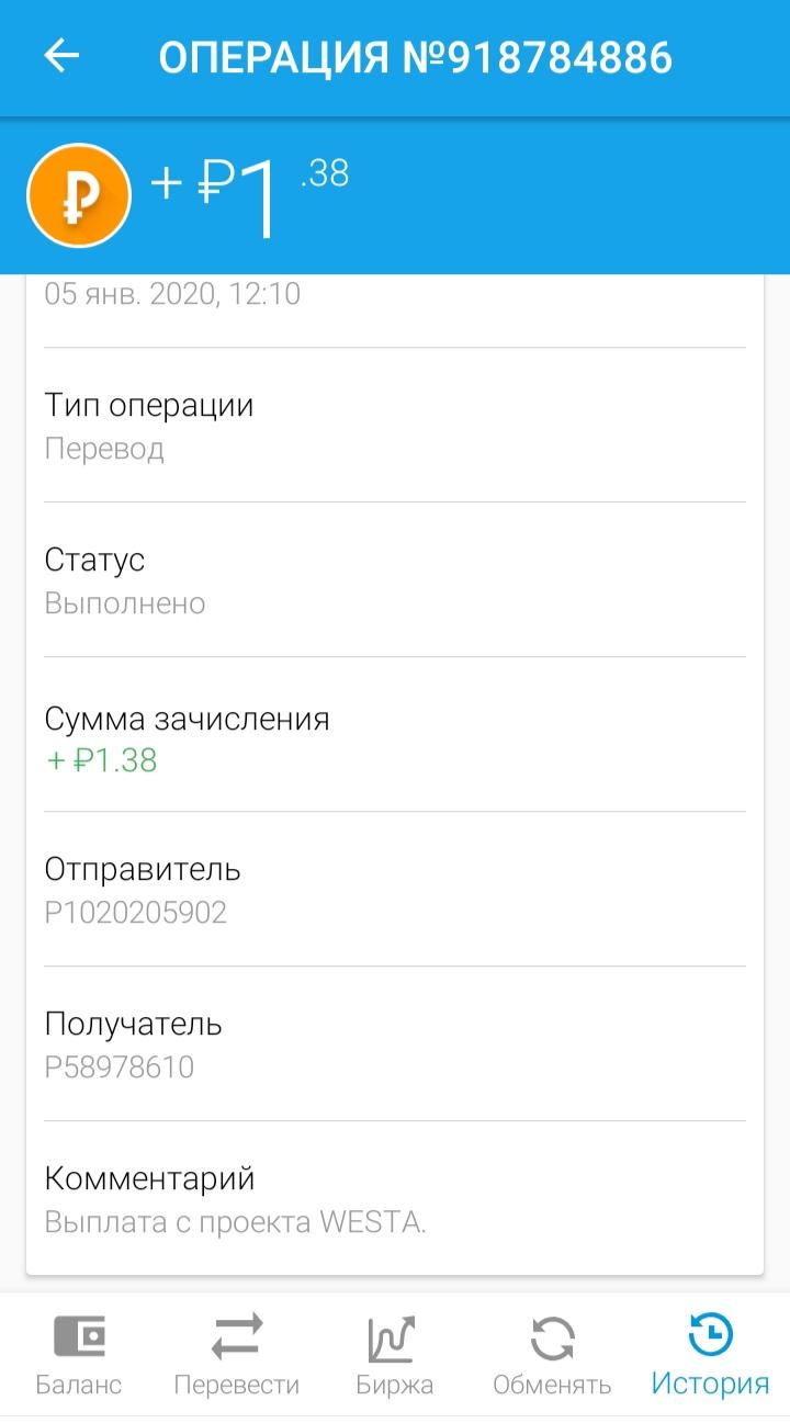 http://forumupload.ru/uploads/0001/f6/ba/3901/42127.jpg