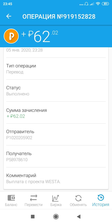 http://forumupload.ru/uploads/0001/f6/ba/3901/61829.jpg