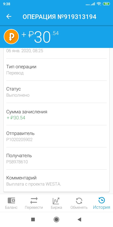 http://forumupload.ru/uploads/0001/f6/ba/3901/95097.jpg
