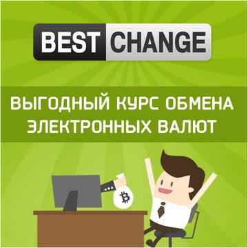 https://forumupload.ru/uploads/0001/f6/ba/3914/t607512.jpg