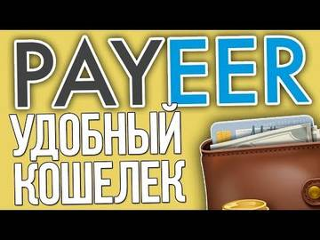 http://forumupload.ru/uploads/0001/f6/ba/3914/t91253.jpg