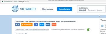 https://forumupload.ru/uploads/0001/f6/ba/3977/t262721.png