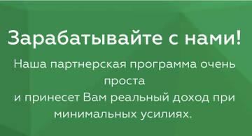 http://forumupload.ru/uploads/0001/f6/ba/3977/t73377.jpg