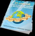 http://forumupload.ru/uploads/0001/f6/ba/4007/t12918.png