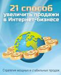 http://forumupload.ru/uploads/0001/f6/ba/4007/t37417.jpg