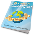 http://forumupload.ru/uploads/0001/f6/ba/4007/t59294.png