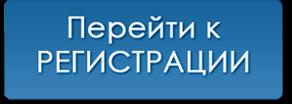 http://forumupload.ru/uploads/0001/f6/ba/4059/281821.png