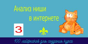 https://forumupload.ru/uploads/0001/f6/ba/4206/t373589.jpg
