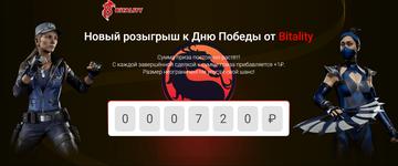 https://forumupload.ru/uploads/0001/f6/ba/4319/t312460.png