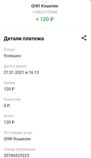 https://forumupload.ru/uploads/0001/f6/ba/4534/t219900.png