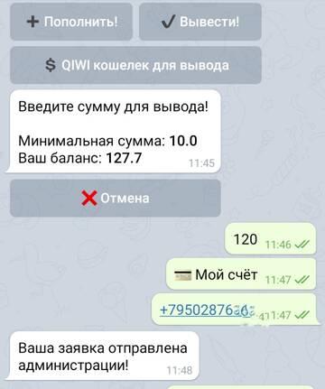 https://forumupload.ru/uploads/0001/f6/ba/4534/t266787.jpg