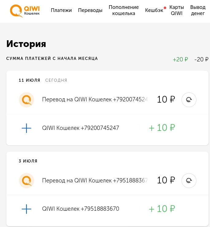 https://forumupload.ru/uploads/0001/f6/ba/4771/693170.jpg
