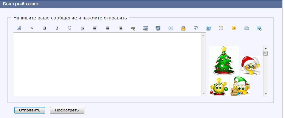 http://forumupload.ru/uploads/0002/35/a3/58550-1-f.jpg
