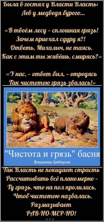 https://forumupload.ru/uploads/0002/72/3f/23479/t10013.jpg