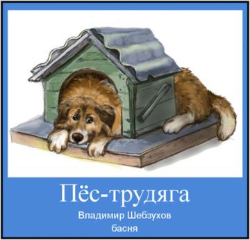 https://forumupload.ru/uploads/0002/72/3f/23479/t103678.png