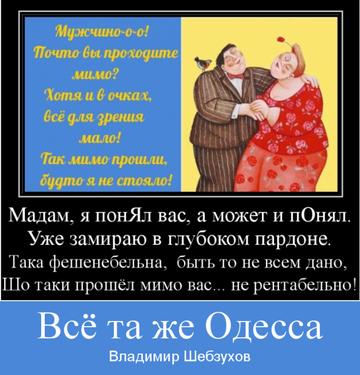 https://forumupload.ru/uploads/0002/72/3f/23479/t105267.png