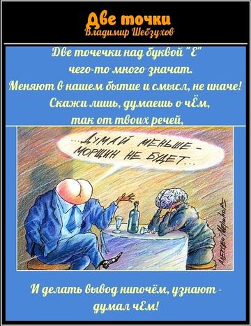 https://forumupload.ru/uploads/0002/72/3f/23479/t106689.png