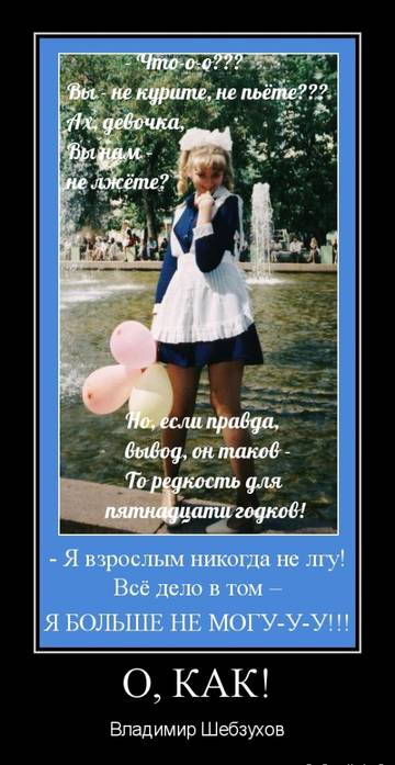 http://forumupload.ru/uploads/0002/72/3f/23479/t10732.jpg