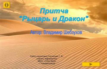 http://forumupload.ru/uploads/0002/72/3f/23479/t10952.jpg