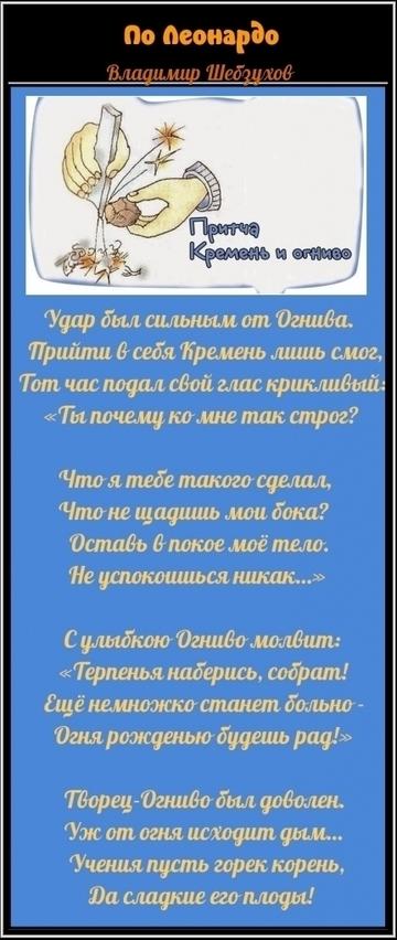 https://forumupload.ru/uploads/0002/72/3f/23479/t118369.png