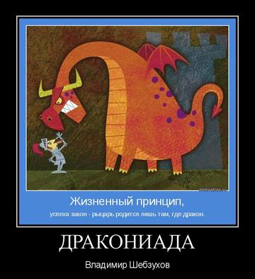 http://forumupload.ru/uploads/0002/72/3f/23479/t12866.png