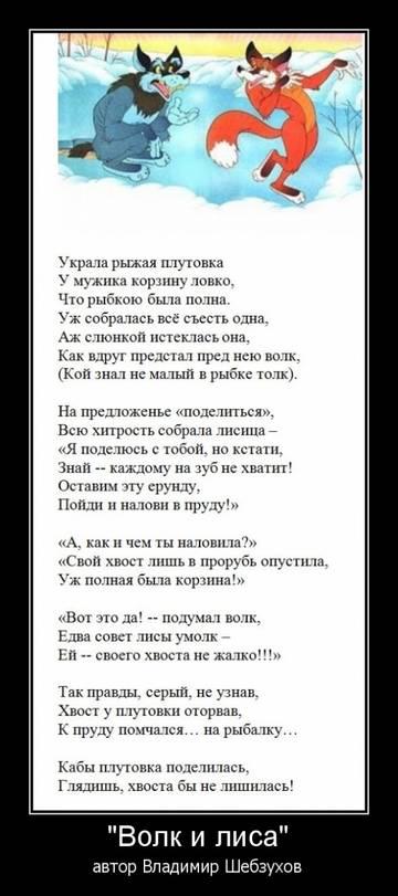 https://forumupload.ru/uploads/0002/72/3f/23479/t130442.jpg