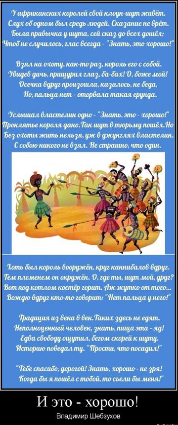 http://forumupload.ru/uploads/0002/72/3f/23479/t13315.png