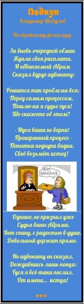 https://forumupload.ru/uploads/0002/72/3f/23479/t14095.png