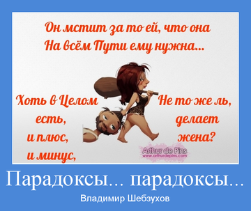 https://forumupload.ru/uploads/0002/72/3f/23479/t15747.png