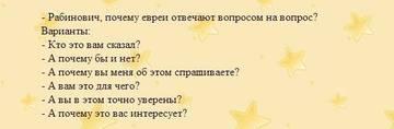 http://forumupload.ru/uploads/0002/72/3f/23479/t19128.jpg