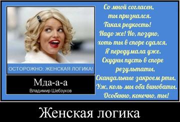 http://forumupload.ru/uploads/0002/72/3f/23479/t201494.png